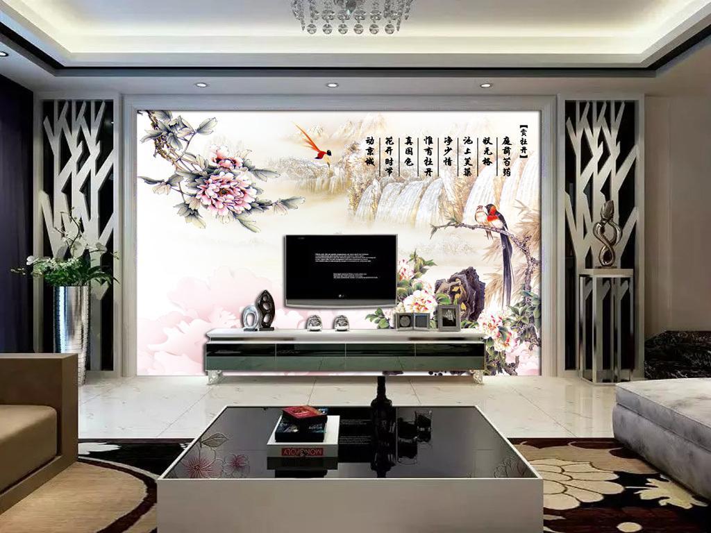 电视背景墙装修有哪些注意事项?