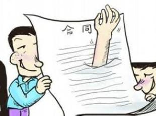 合同应包含的内容和条约有哪些?签订装修合同有哪些注意事项?
