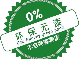 装修小技巧:如何选购优质的油漆?