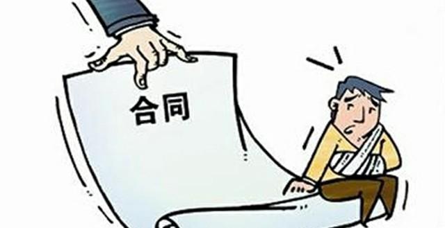 装修合同签订时没注意,后期出现纠纷怎么解决?
